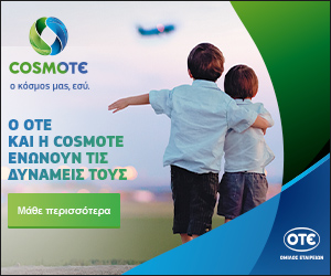 http://www.cosmote.gr