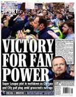 Νίκησε η δύναμη των φιλάθλων-Aπέτρεψαν την δημιουργία της European Super League