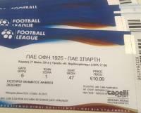 Τα εισιτήρια της φιέστας του ΟΦΗ με τη Σπάρτη