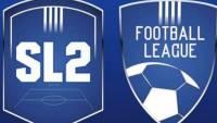 Aπο 14-21 Ιουνίου η σέντρα στην Σούπερ Λίγκ 2, προς ματαίωση η Football league