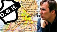 Με...συνοδηγό, το νέο προπονητή ο Σαμαράς στην Ολλανδία;