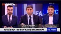 "To (σημαντικό) timing της συνέντευξης  Αυγενάκη και οι ""βόμβες"" για Grexit, Βig 4, VAR, διαιτησία και ΕΠΟ (VIDEO)"