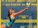 Τα φιλέ...παίρνουν φωτιά στο Ρέθυμνο-Δυνατό τουρνουά beach volley
