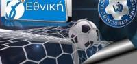 Ολα τα γκολ στη Γ' Εθνική (VIDEO)