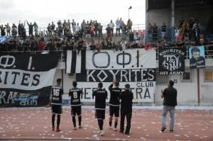 Βαριά ήττα του ΟΦΙεράπετρας-Δείτε τι έγινε στην Football league