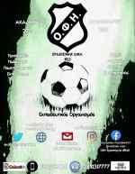 Στις 31 Αυγούστου το πρώτο ραντεβού για την ακαδημία ποδοσφαίρου του Ερασιτέχνη ΟΦΗ