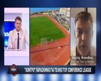 Τελικός UEFA Conference League-Παγκρήτιο στάδιο: Ολο το παρασκήνιο (VIDEO)