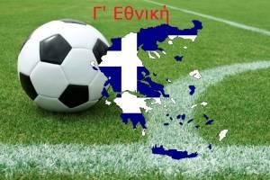 Γ' Εθνική: Δείτε τα 11 γκολ που μπήκαν στην Κρήτη (VIDEOS)