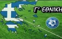Γ' Εθνική: Γκολ απο όλα τα γήπεδα της Κρήτης (VIDEOS)