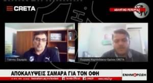 """Δυο """"καυτά"""" ερωτήματα στον Γιάννη Σαμαρά (VIDEO)"""